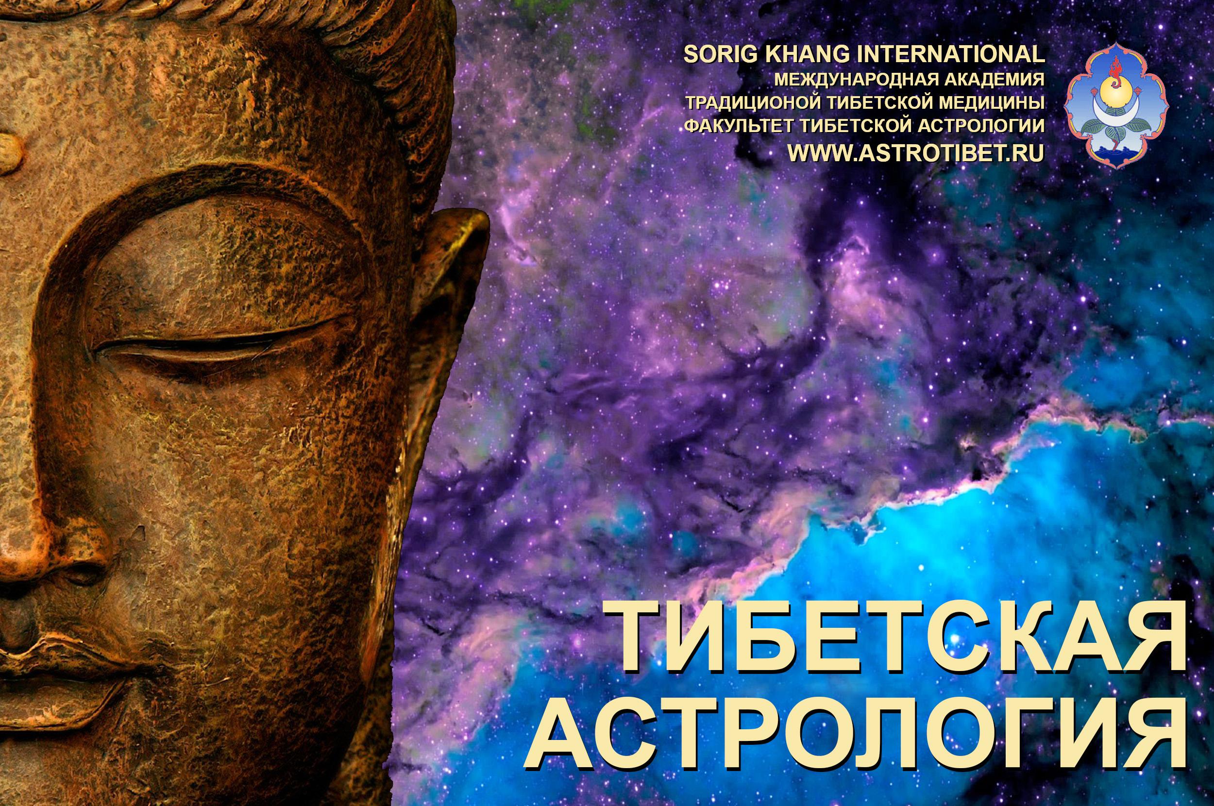 Тибетская стрижка