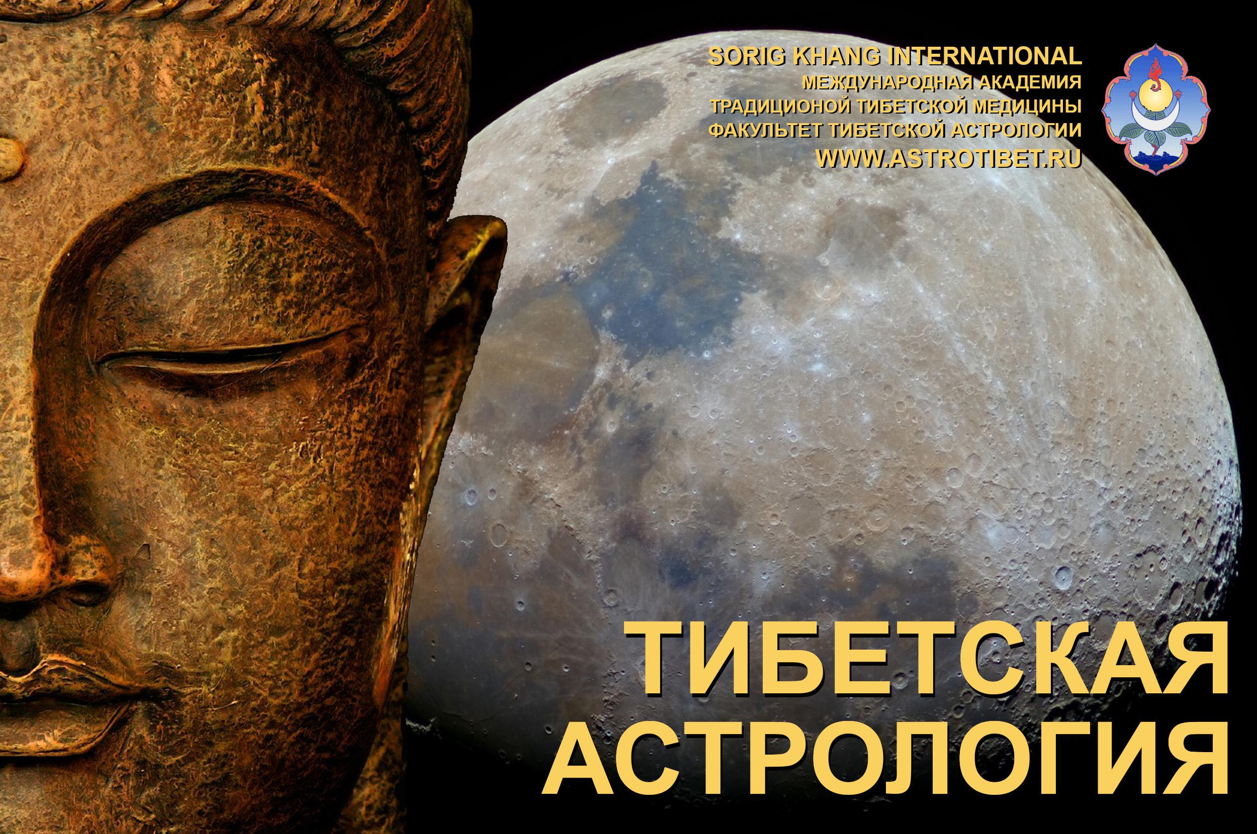 _ БУДДА SKI38-1